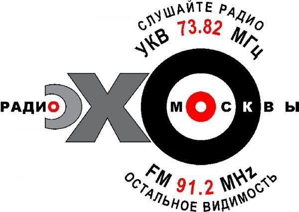 Список радио  самые лучшие радиостанции на любой вкус